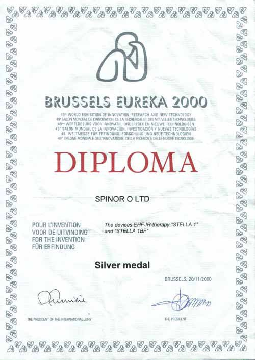 Diploma of the exhibition in Brussels
